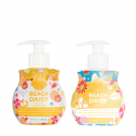 Beach Daisy Body Bundle